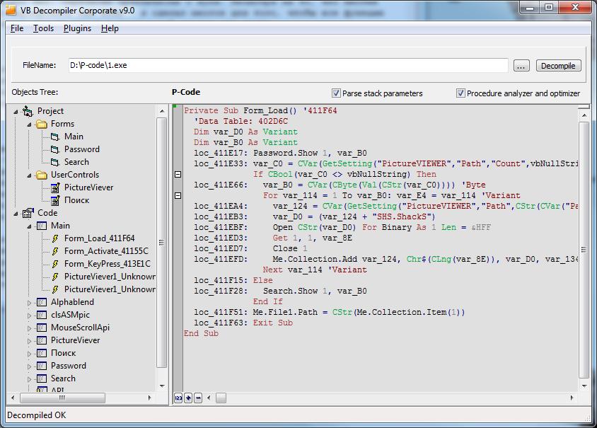 Decompiler exe файлов скачать